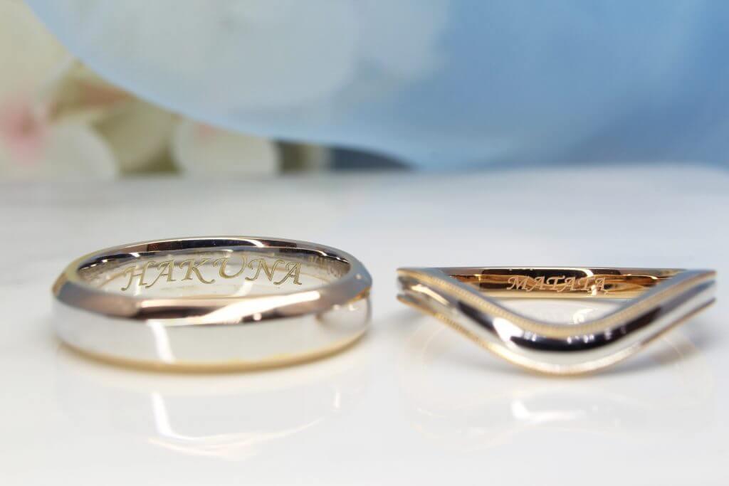 Rose Gold Customised Wedding Bands